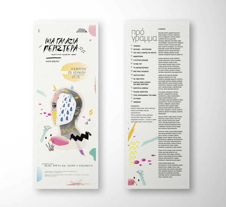 Design Partner: Joanna Jelly