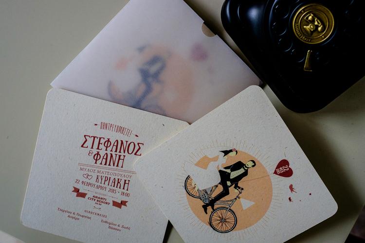 Εικονογράφιση του ζευγαριού σε ποδηλατόβολτα. (με τη συνεργάτη Joanna Jelly).  Illustration of the couple (as bride and groom) riding a bicycle (with partner Joanna Jelly).  - - -